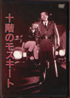 NIKKATSU COLLECTION �\�K�̃��X�L�[�g